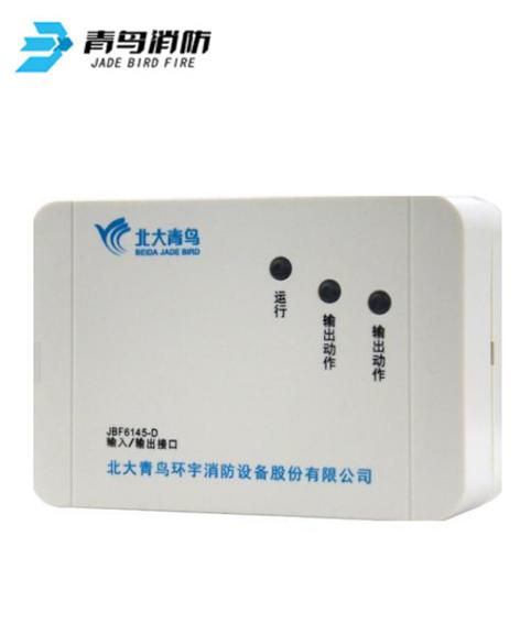 JBF6145-D输入/输出接口