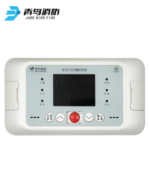 JBF-5020家用火灾报警控制器
