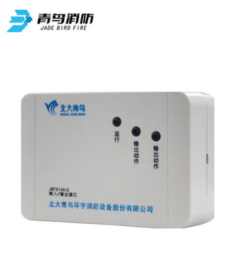 JBF6146-D输入输出接口