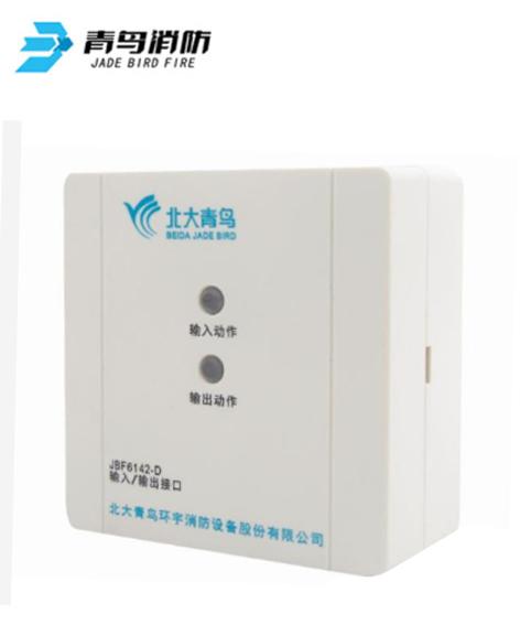JBF6142-D输入输出接口模块