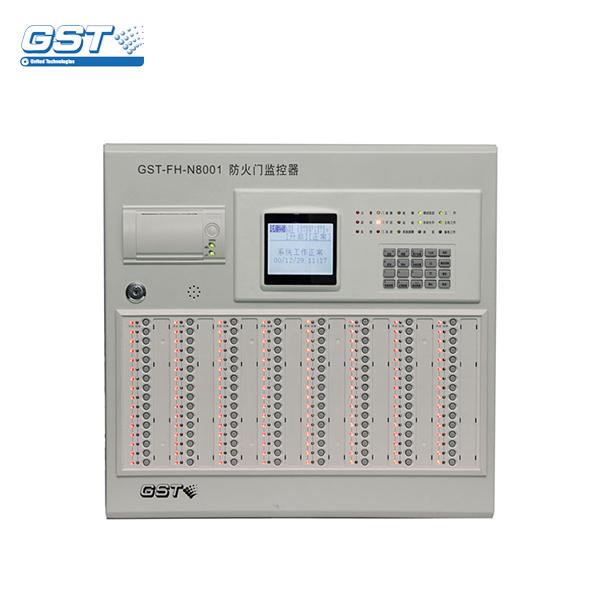 GST-FH-N8001防火门监控器