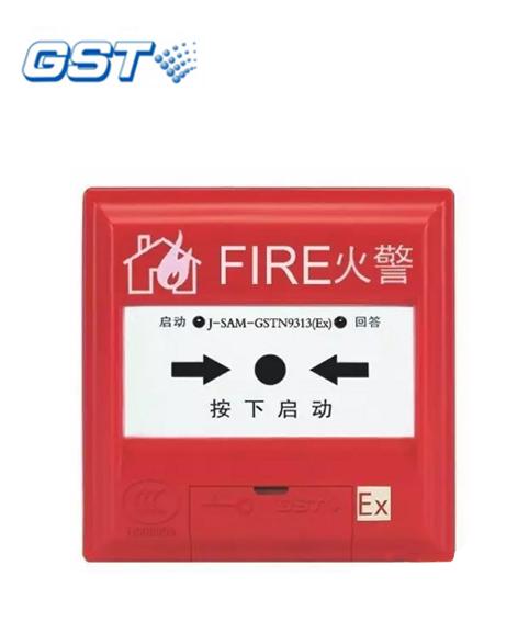 J-SAM-GSTN9313(Ex)消火栓按钮