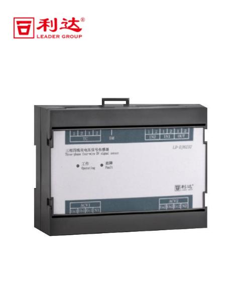 LD-DJ6232三相四线双电压信号传感器
