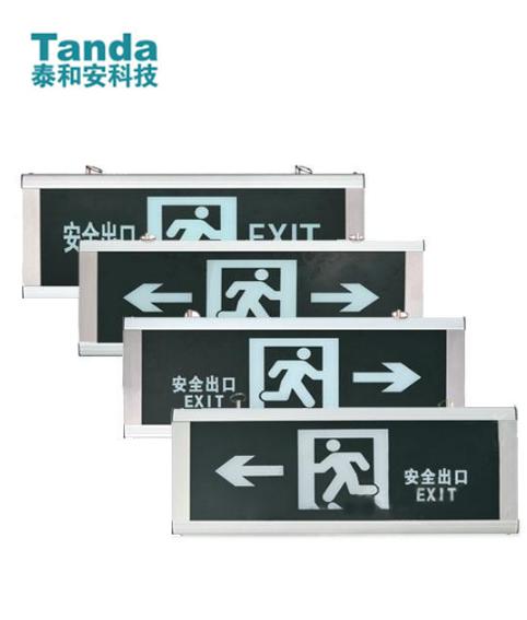 TS-BLJC-1LROEⅢ1W-6440集中电源集中控制型消防应急标志灯具(壁挂式)