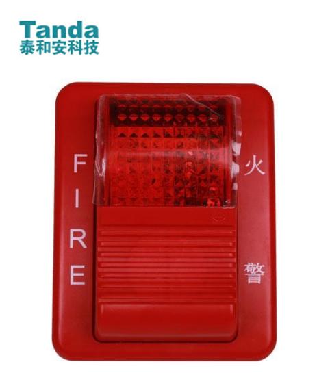 TX3304火灾声光警报器