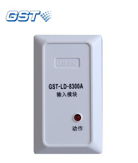 GST-LD-8300A 输入模块
