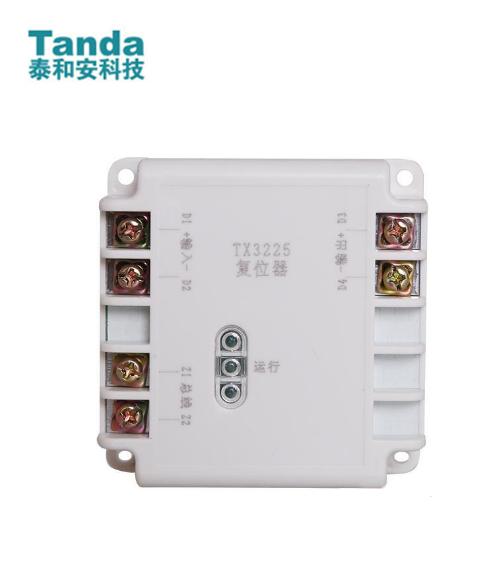TX3225复位器模块
