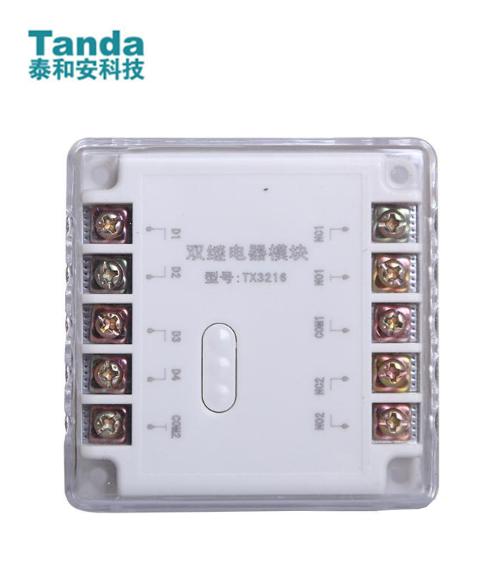 TX3216双继电器模块