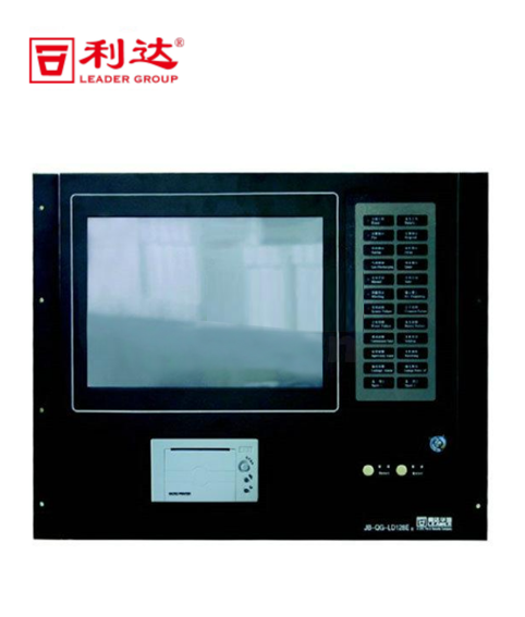 LD128EII火灾报警控制器(联动型)