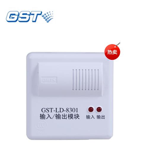 GST-LD-8301输入输出模块