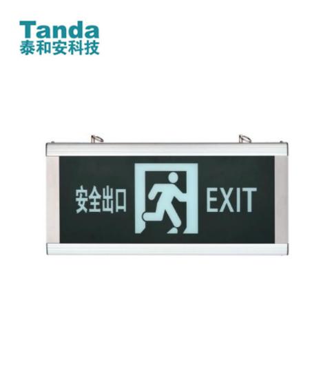 TS-BLJC-1LROEⅠ1W-6442集中电源集中控制型消防应急标志灯具