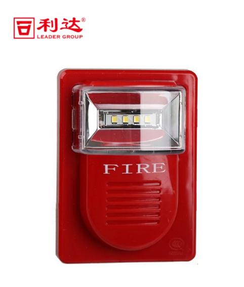 LD1001EN火灾声光警报器