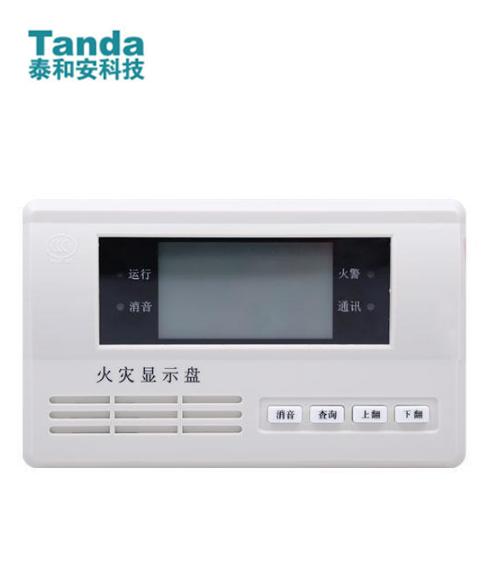 TX3403火灾显示盘