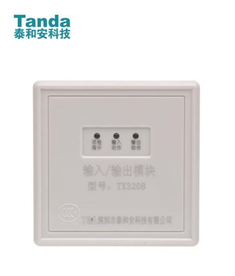 TX3208输入输出模块