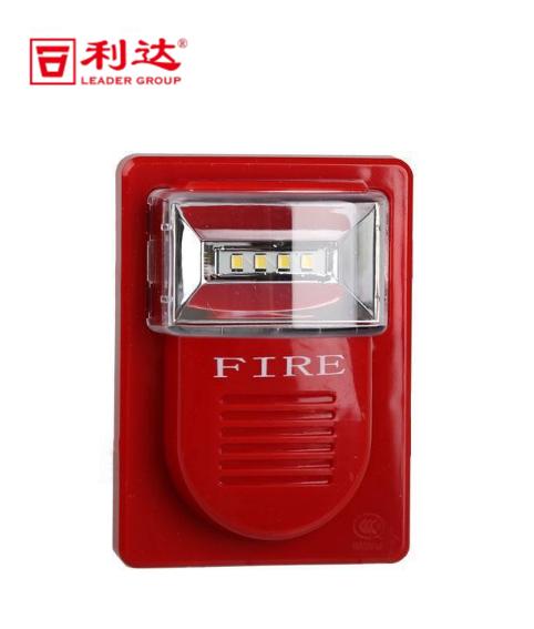LD1001EN(F)火灾声光警报器