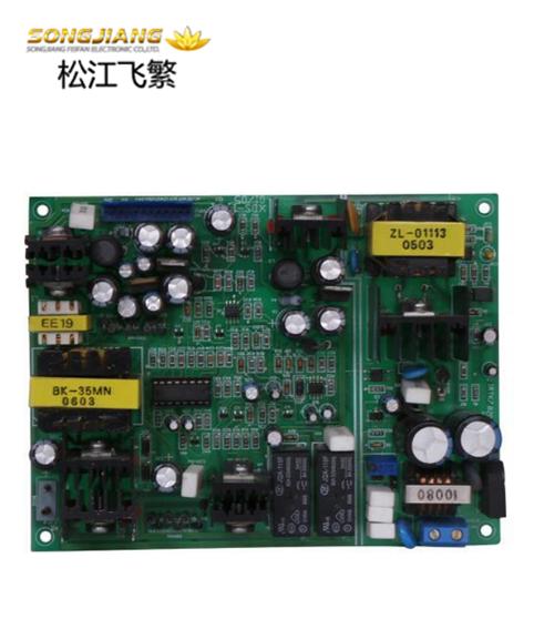 松江电源板 3000小点数电源板