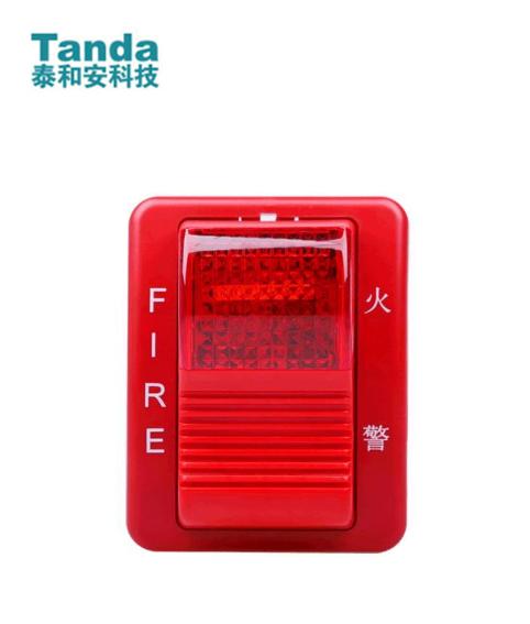 TX3301火灾声光警报器