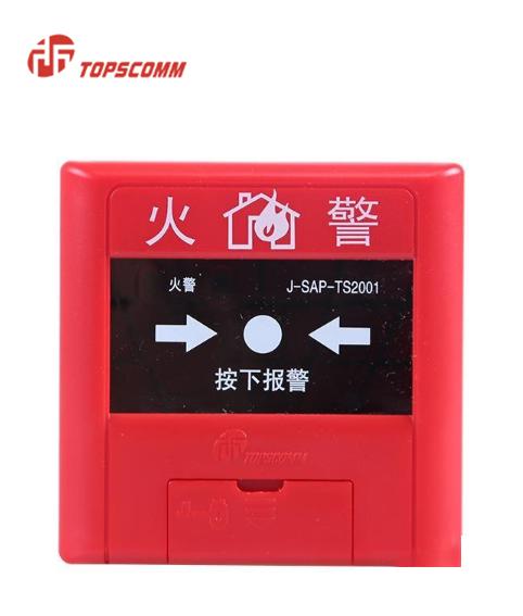 J-SAP-TS2001手动火灾报警按钮
