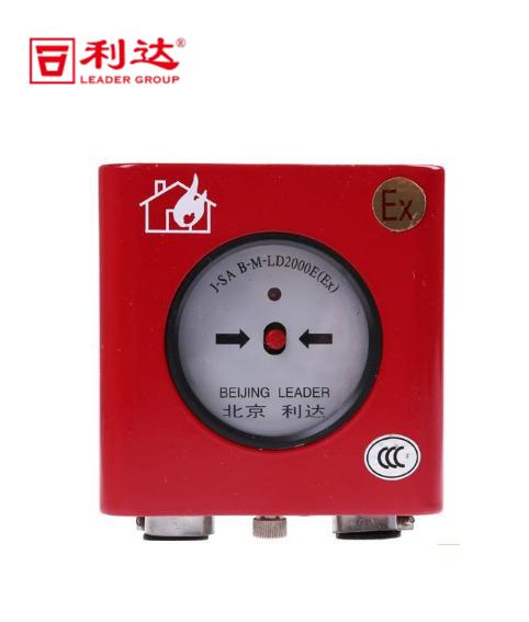 J-SAB-M-LD2000E(Ex)防爆型手动报警按钮