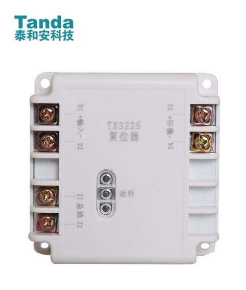 TX3255复位器模块