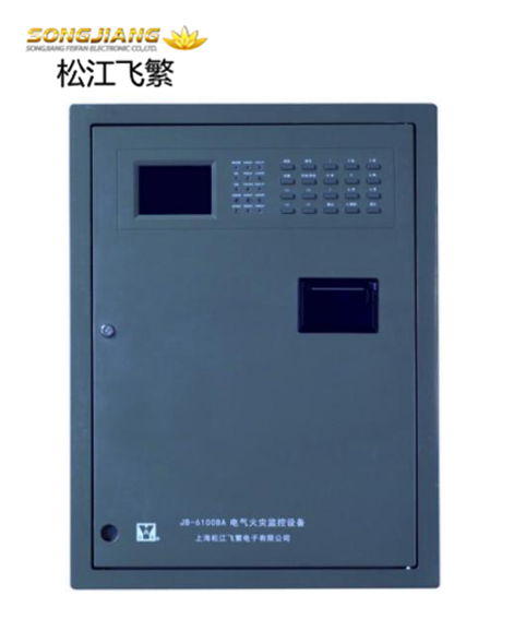 JB-6100电气火灾监控设备