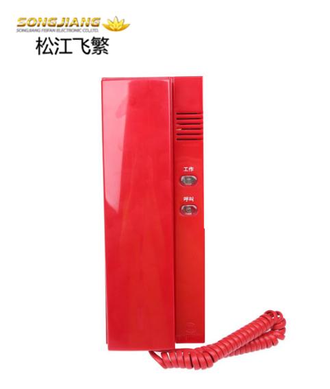 HY5716B总线式电话分机