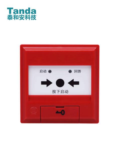 TX3152消火栓按钮
