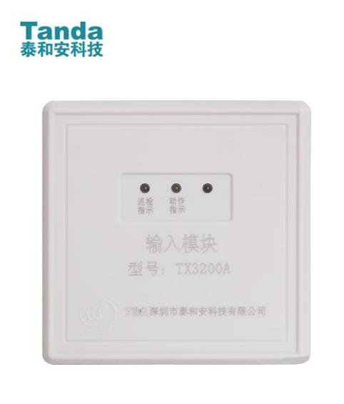 TX3200A输入模块