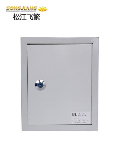 HJ-1701/20端子箱(金属制品)