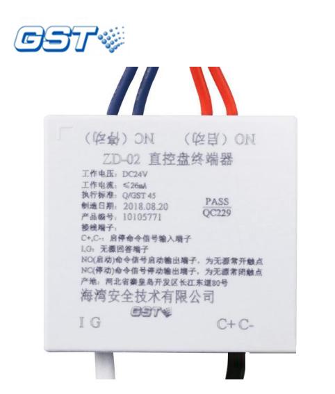 ZD-02直控盘终端器