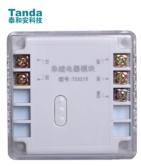 TX3215单继电器模块