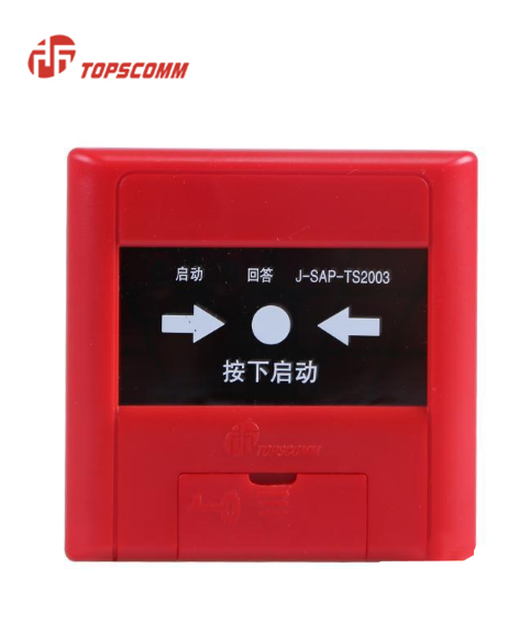 J-SAP-TS2003消火栓按钮