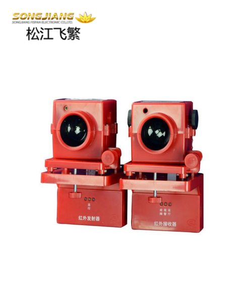 JTY-HW-9008线型红外光束感烟探测器