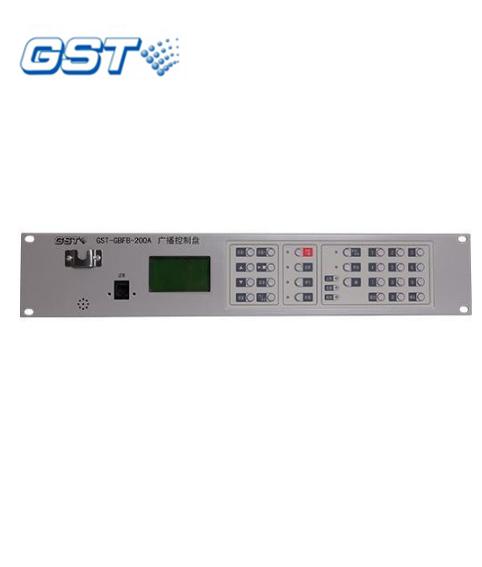 GST-GBFB-200A广播控制盘