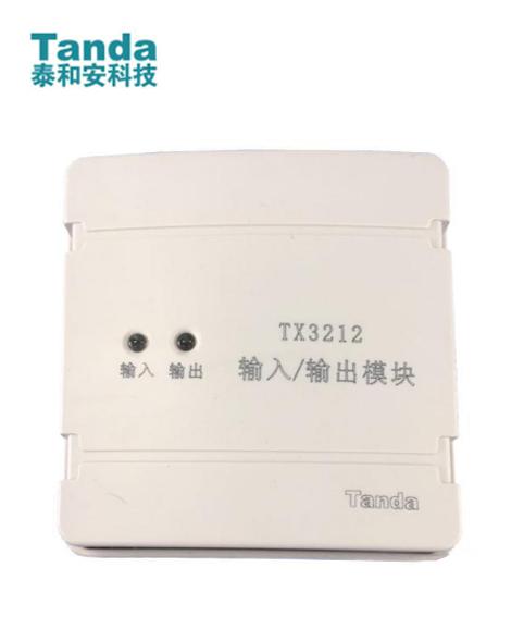 TX3212输入/输出模块
