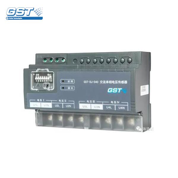 GST-DJ-D40交流单相电压传感器