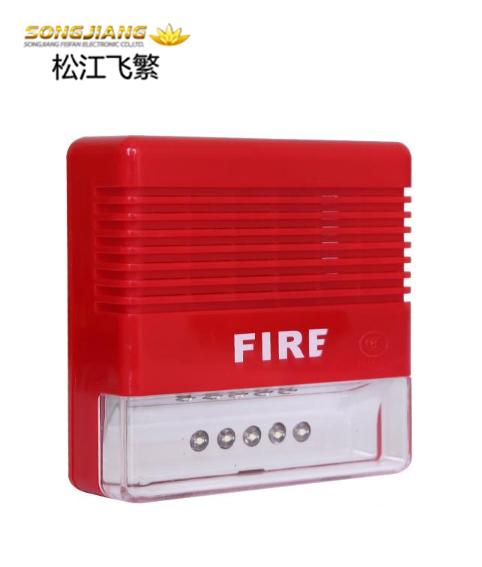 ZD9204A火灾声光警报器