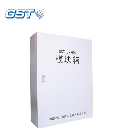 GST-JX304 室内模块箱