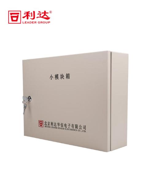 MKX系列模块箱 消防模块箱