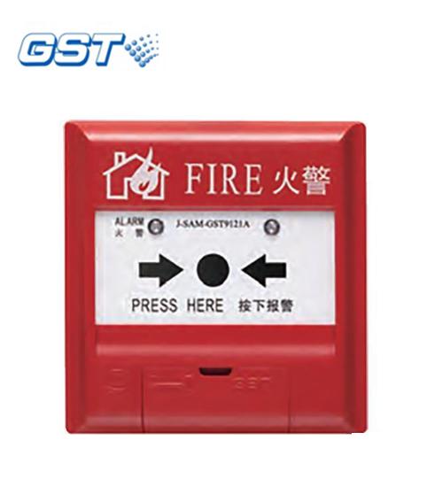J-SAM-GST9121 手动火灾报警按钮(船用)