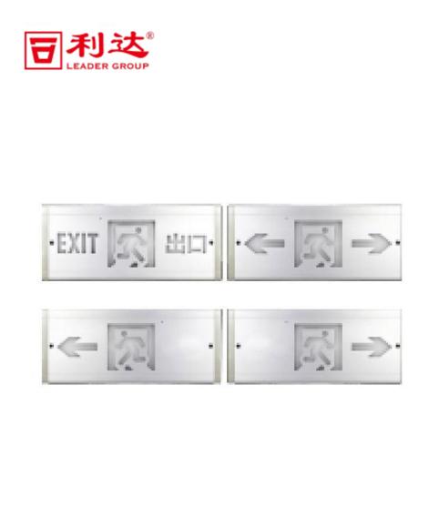 Q3000系列(嵌墙式)集中电源集中控制型消防应急标志灯具
