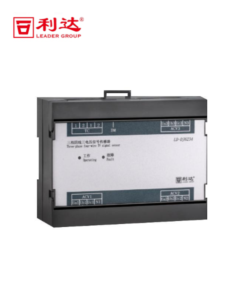 LD-DJ6234三相四线三电压信号传感器