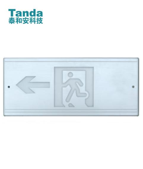 TS-BLJC-1LEⅠ1W-6425L集中电源集中控制型左向疏散指示灯