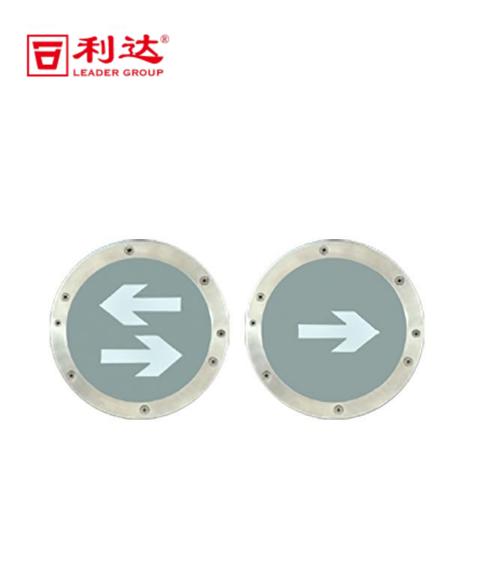 GD-BLJC-1LREⅠ1W-501D ( 双向)集中电源集中控制型地埋标志灯