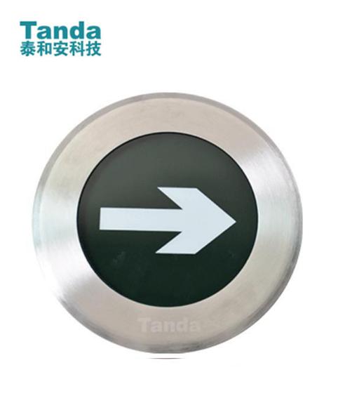 TS-BLJC-1REⅠ1W-6409集中电源集中控制型消防应急标志灯具
