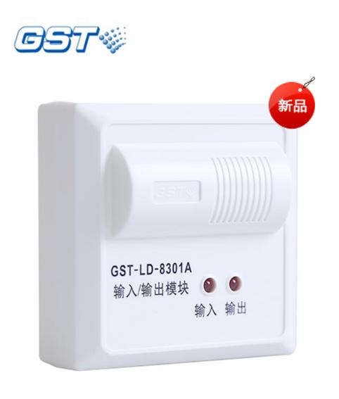 GST-LD-8301A 输入输出模块