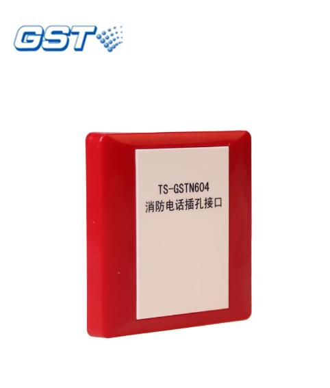 TS-GSTN604消防电话插孔接口