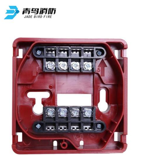JBF-VB4501A手报/消火栓按钮底座