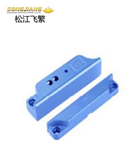 FF-MC02D一体式门磁开关
