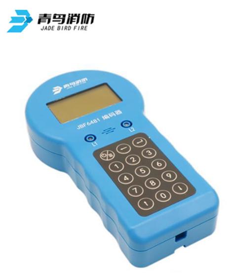 JBF-6481专用电子编码器